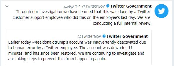 من-قام-بحذف-حساب-دونالد-ترامب-من-تويتر