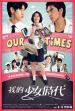 Our Times (2015) BluRay 720p Subtitulados