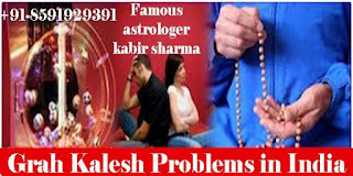 Grah kalesh problem in india