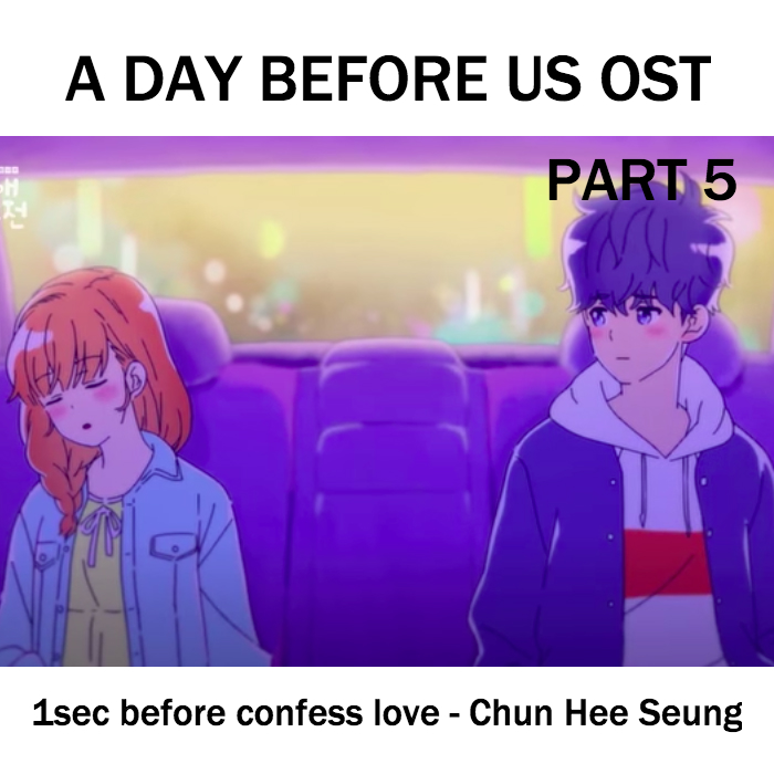 Download Day Before Us Season 2 And Seasen 1 연애하루전 시즌2