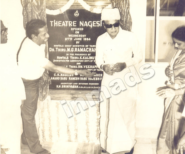 Makkal Thilagam MGR, Janaki MGR & Nagesh in 'Nagesh' Theatre Opening Ceremony