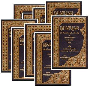 Biografi: Imam al-Bukhari Rahimahullah