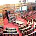 राज्यसभा की नौ सीटों के लिए चुनाव आठ अगस्त को