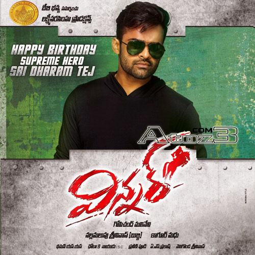 Winner,Winner sai dharma tej,Winner mp3,Winner songs,sai dhramatej Winner