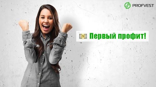 Кандидаты: Limpid Capital – 25% чистого профита за 100 дней работы!