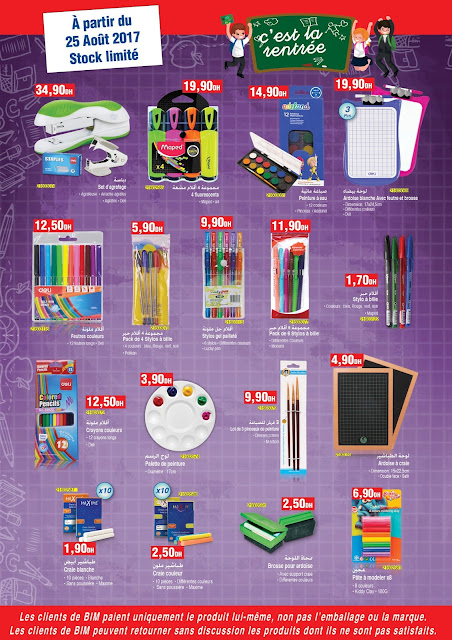 catalogue bim vendredi 25 aout 2017