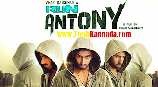 Run antony kannada movie video songs download