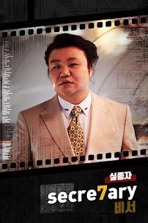 Tae Hang Ho sebagai Tae ho hang