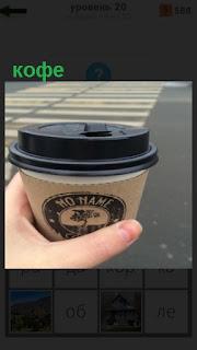 1100 слов в руке стаканчик с кофе закрытый крышкой 20 уровень