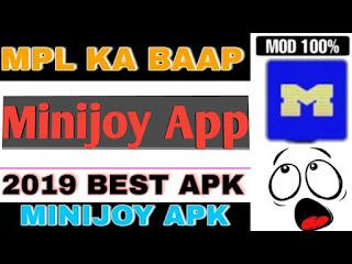 Minijoy App se paisa kaise kmate hai