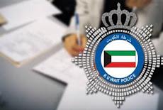 وظائف الكويت اليوم مدرسة مساعدة موظفيين مبيعات وخدمة عملا