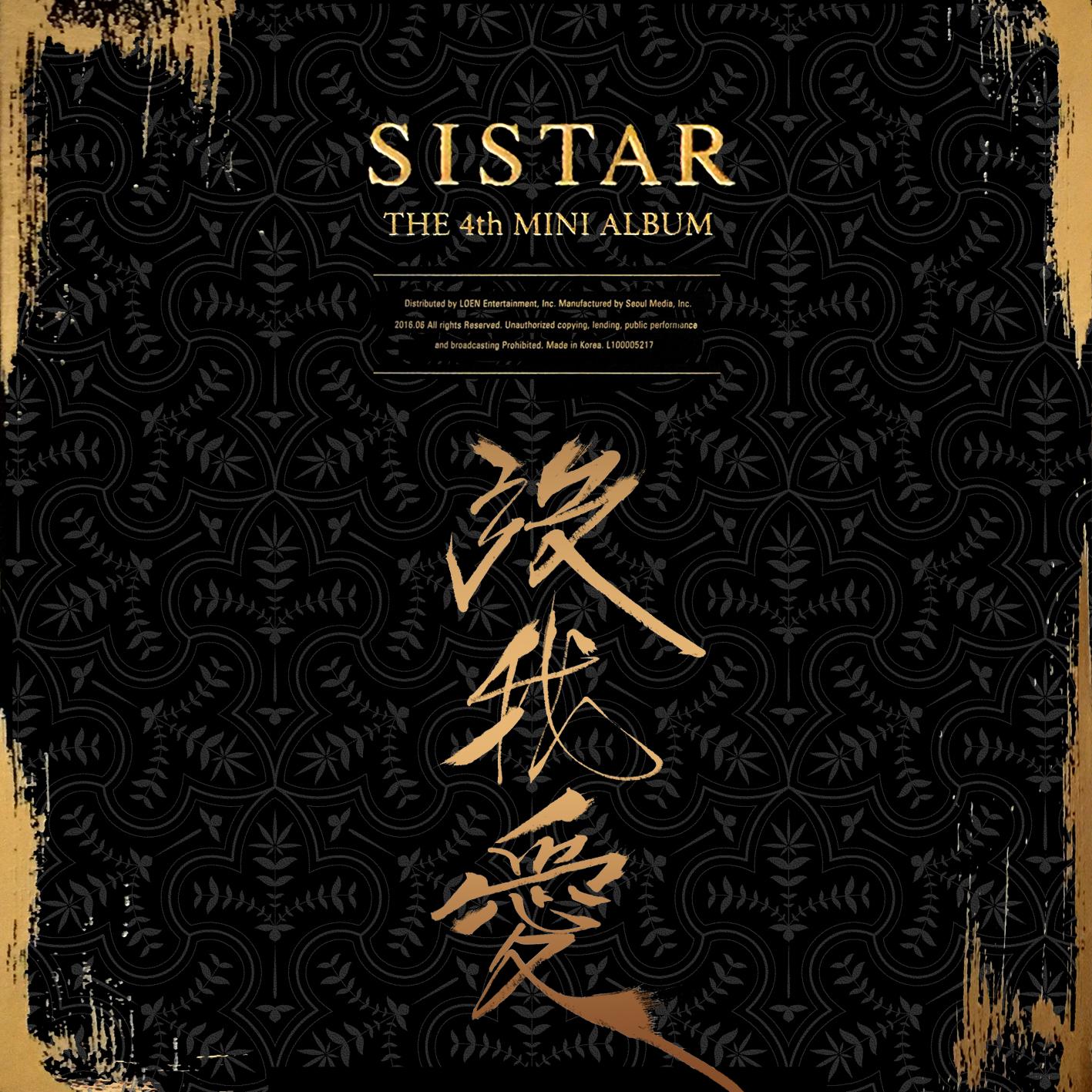 Kpop Hotness: [DOWNLOAD] SISTAR - INSANE LOVE