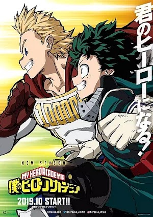 تقرير انمي Boku no Hero Academia season 4 الموسم الرابع