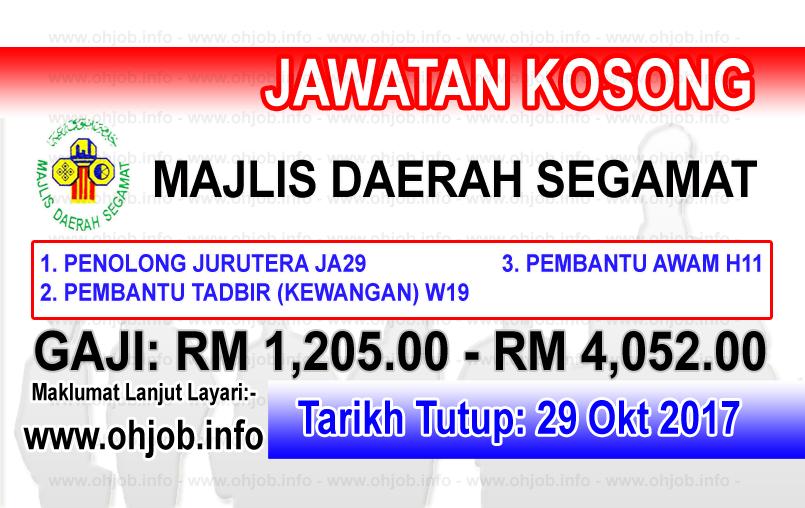 Jawatan Kerja Kosong Majlis Daerah Segamat logo www.ohjob.info oktober 2017