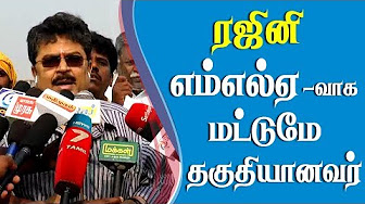 S.V Sekar Latest Speech | TN Politics