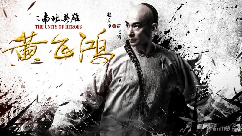 Hoàng Phi Hồng: Nộ Hải Hùng Phong - The Unity of Heroes 2 (Phim 2019)