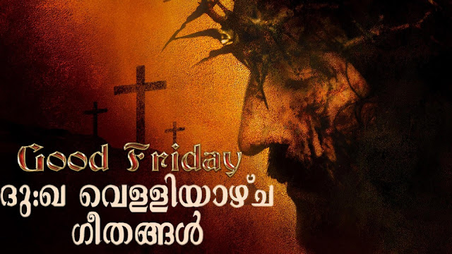 Good Friday Images, Pictures, Wallpapers, Photos, 2018