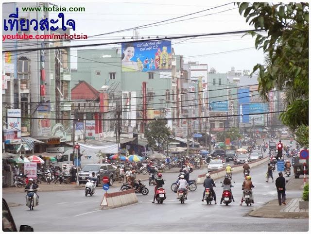 เมืองเปลกู ญาลาย เวียดนาม