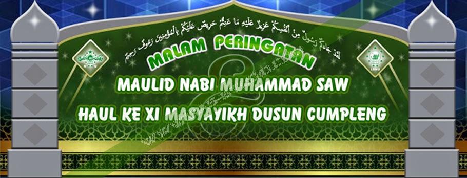 Desain Banner Maulid Nabi