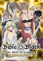 Bible Black 3 - La Lanza de Longinus