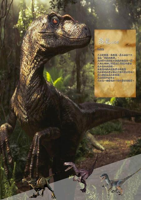 12314249 1758668321029742 7293112621521246990 o - 台中侏儸紀樂園│12月18日全台唯一戶外大型恐龍展正式開幕囉(內有空拍圖)