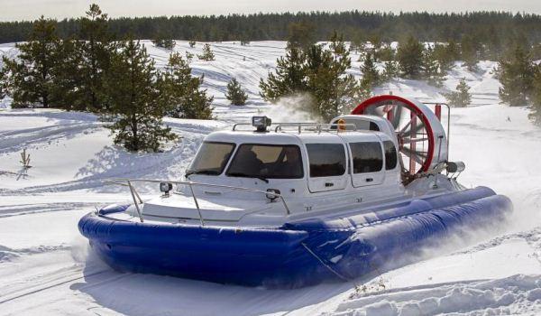 Hovercraft Slavir-9