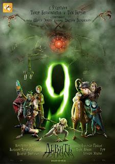 9 (2009) ซูเปอร์ไนน์ อัจฉริยะพลิกโลก