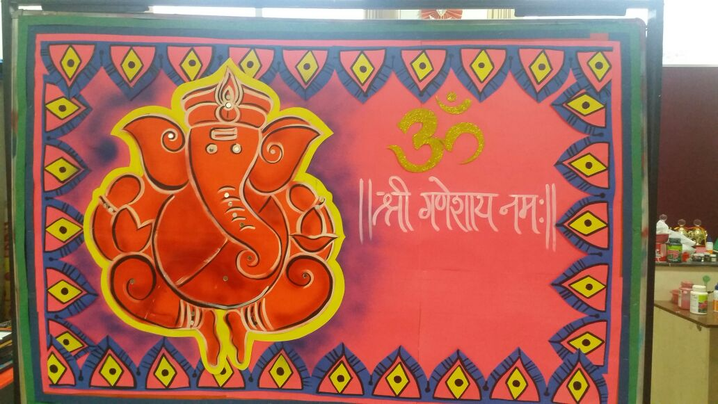 Art Craft Ideas And Bulletin Boards For Elementary Schools Ganesh Chaturthi 2017 Board
