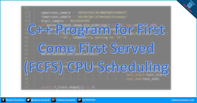 C++ Program (Source Code) for First Come First Served (FCFS) CPU Scheduling Algorithm