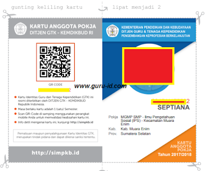 gambar kartu anggota pokja sim pkb 2017