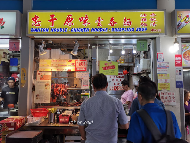 Tiong_Bahru_Food_Centre