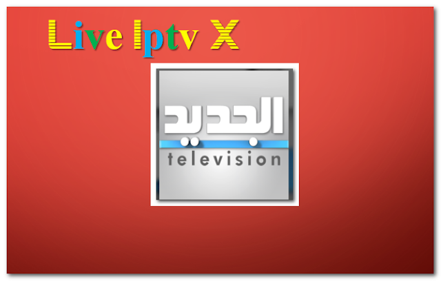 Al Jadeed News news and weather Addon