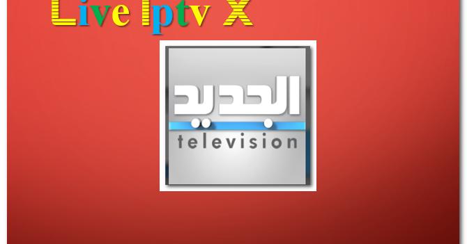 Internet Companies Near Me >> Al Jadeed News news and weather Addon - Download Al Jadeed ...