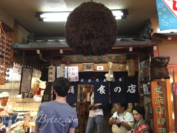 Issen Yoshoku, Gion (Kyoto)
