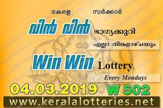 "keralalotteries.net, ""kerala lottery result 4 3 2019 Win Win W 502"", kerala lottery result 4-3-2019, win win lottery results, kerala lottery result today win win, win win lottery result, kerala lottery result win win today, kerala lottery win win today result, win winkerala lottery result, win win lottery W 502 results 4-3-2019, win win lottery w-502, live win win lottery W-502, 4.3.2019, win win lottery, kerala lottery today result win win, win win lottery (W-502) 04/03/2019, today win win lottery result, win win lottery today result 4-3-2019, win win lottery results today 4 3 2019, kerala lottery result 04.03.2019 win-win lottery w 502, win win lottery, win win lottery today result, win win lottery result yesterday, winwin lottery w-502, win win lottery 4.3.2019 today kerala lottery result win win, kerala lottery results today win win, win win lottery today, today lottery result win win, win win lottery result today, Kerala lottery result live, kerala lottery bumper result, kerala lottery result yesterday, kerala lottery result today, kerala online lottery results, kerala lottery draw, kerala lottery results, kerala state lottery today, kerala lottare, kerala lottery result, lottery today, kerala lottery today draw result, kerala lottery online purchase, kerala lottery online buy, buy kerala lottery online, kerala lottery tomorrow prediction lucky winning guessing number, kerala lottery, kl result,  yesterday lottery results, lotteries results, keralalotteries, kerala lottery, keralalotteryresult, kerala lottery result, kerala lottery result live, kerala lottery today, kerala lottery result today, kerala lottery"