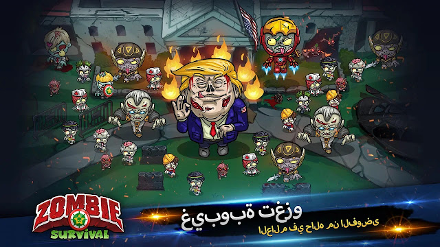 Zombie Survival 2019: Game of Dead v3.2.0 MOD