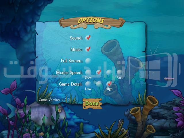 تنزيل لعبة السمكة المفجوعة في البحر برابط مباشر