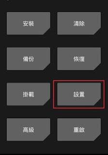 pilih kotak nomor 6 dihitung dari kiri ke kanan