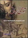 Aadhi Kahani by Razia Butt Short Novels in Urdu Free PDF Book