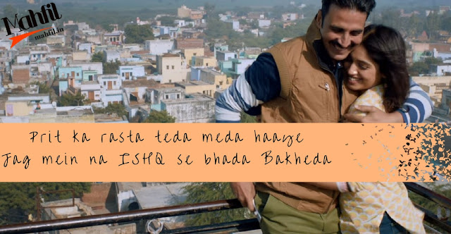 Bakheda Song Lyrics | Toilet | Akshay Kumar Bhumi
