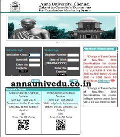 www annauniv edu