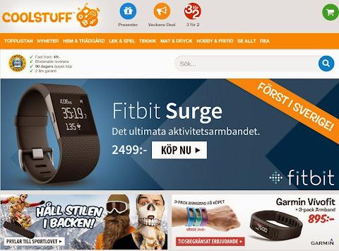 圖說: CoolStuff 提供超酷的產品以吸引科技愛好者與耍酷嘗鮮客的目光,圖片來源: 公司網頁