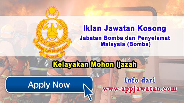 logo Jabatan Bomba dan Penyelamat Malaysia (Bomba)
