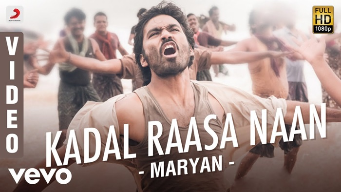 Kadal Raasa Naan Video Song Download Maryan 2013 Tamil