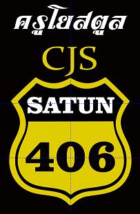 CJS SATUN406 Whatsapp +66887553209