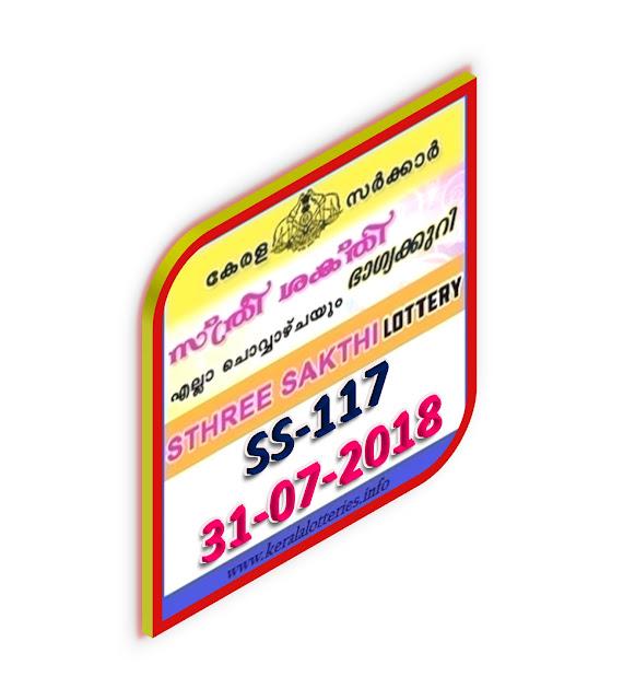 kerala lottery result from keralalotteries.info 31/7/2018, kerala lottery result 31.7.2018, kerala lottery results 31-07-2018, STHREE SAKTHI lottery SS 116 results 31-07-2018, STHREE SAKTHI lottery SS 116, live STHREE SAKTHI   lottery, STHREE SAKTHI lottery, kerala lottery today result STHREE SAKTHI, STHREE SAKTHI lottery (SS-116) 31/07/2018, SS 116, SS 116, STHREE SAKTHI lottery SS116, STHREE SAKTHI lottery 31.7.2018,   kerala lottery 31.7.2018, kerala lottery result 31-7-2018, kerala lottery result 31-7-2018, kerala lottery result STHREE SAKTHI, STHREE SAKTHI lottery result today, STHREE SAKTHI lottery SS-116 keralalotteryresult, today kerala kerala lottery, kerala SAKTHI today, kerala lottery STHREE SAKTHI today result, STHREE SAKTHI kerala lottery result, today STHREE SAKTHI lottery result, STHREE SAKTHI lottery today   result,  lottery today, kerala lottare, SAKTHI-lottery-result- state lottery today, kerala lottare, kerala lottery result, lottery today, kerala lottery today lottery result kerala lottery online buy, STHREE SAKTHI lottery today, number, tamil, kerala lottery guess, kerala lottery guessing number tips tamil, kerala lottery group, kerala lottery guessing method, kerala lottery gov.in, picture, image, images, pics,   pictures kerala lottery, kl result, yesterday lottery results, lotteries results, keralalotteries, kerala kerala lottery today draw result, kerala lottery online   purchase, kerala lottery results, kerala lottery yesterday kerala lottery SAKTHI lottery result, STHREE SAKTHI lottery today lottery result STHREE evening, kerala lottery evening result, kerala lottery entry kerala lottery online buy, buy kerala lottery online result,  gov.in, picture, image, images, pics,   pictures kerala lottery, kl result, yesterday lottery results, lotteries results, keralalotteries, kerala state lottery today, kerala lottare, kerala lottery result, lottery today, resultSAKTHI, , pictures draw result, kerala lottery online   purchase, kerala lottery res