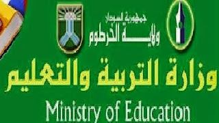 result acceptance distribution secondary stage students in Khartoum state in 2015