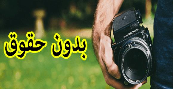 طريقة رائعة للحصول على صور بدقة عالية وبدون حقوق مجانا