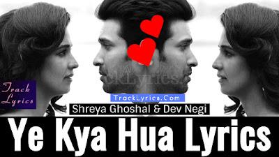 ye-kya-hua-song-lyrics-shreya-ghoshal-broken-but-beautiful-2018