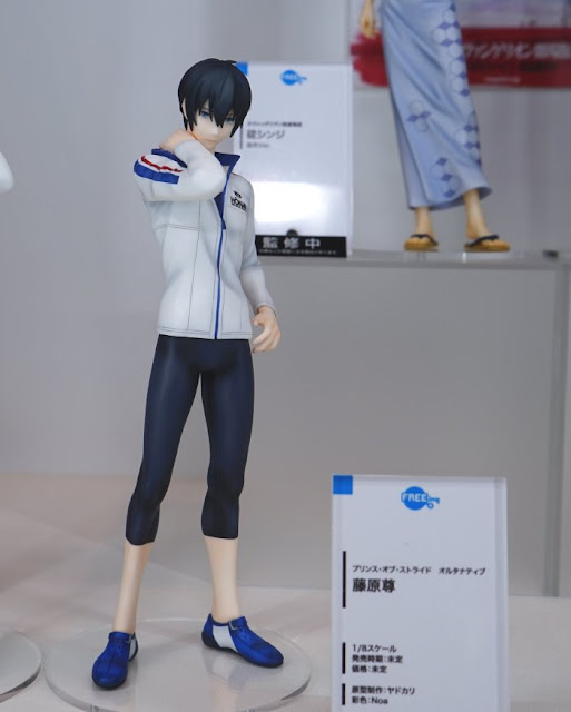 Takeru 1/8 de Prince of Stride